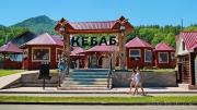 kafe_kebab