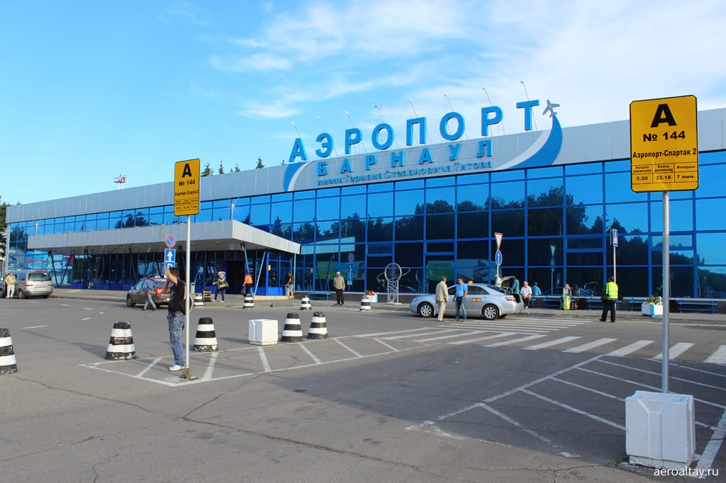 Аэропорт г.Барнаул